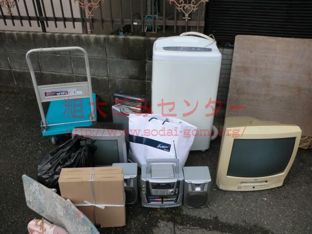 平塚市 事例